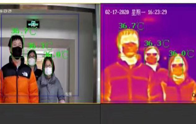 紅外熱成像測溫系統