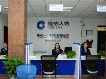 建信人壽保險股份有限公司上海分公司
